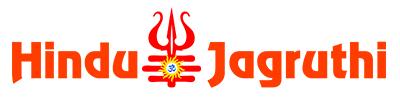Hindu jagruthi