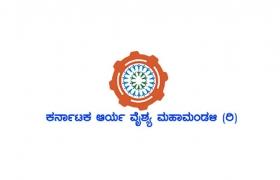 Karnataka Arya Vaishya Mandali