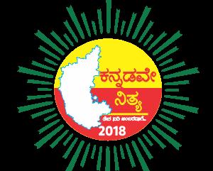 Kannadave Nithya